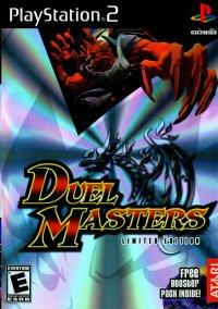 Обложка Duel Masters