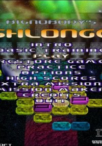 Обложка Shlongg