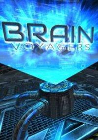 Обложка Brain Voyagers