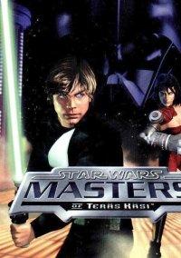 Обложка Star Wars: Masters of Teräs Käsi