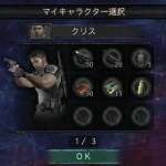 Скриншот Resident Evil Mercenaries VS. – Изображение 3