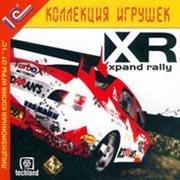 Обложка Xpand Rally