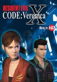 Обложка Resident Evil Code: Veronica X HD