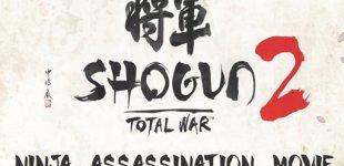 Shogun 2: Total War. Видео #3