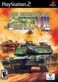 Обложка Dai Senryaku VII: Modern Military Tactics Exceed