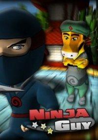 Обложка Ninja Guy