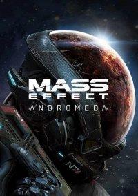 Обложка Mass Effect: Andromeda