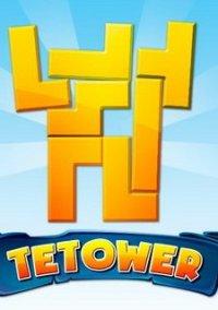 Обложка Tetower