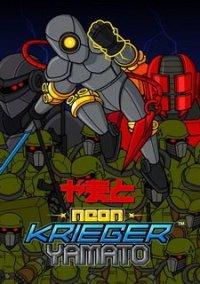 Обложка Neon Krieger Yamato