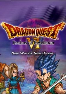 Dragon Quest 6: Realms of Revelation (2011)