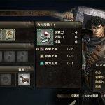 Скриншот Berserk and the Band of the Hawk – Изображение 16