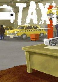 Обложка Taxi