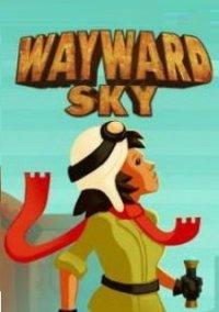 Обложка Wayward Sky