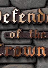 Defender of the Crown II – фото обложки игры