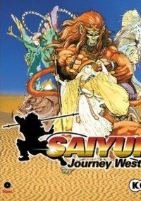 Обложка Saiyuki: Journey West