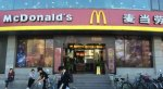 Blizzard рекламирует World of Warcraft в китайских McDonald's - Изображение 3