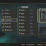 Скриншот Sangoku Senki: Knights of Valour