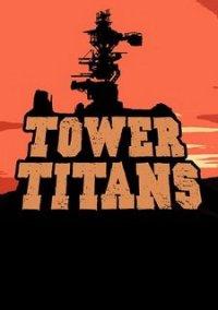 Обложка Tower Titans
