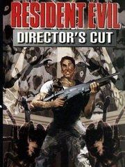 Обложка Resident Evil: Director's Cut