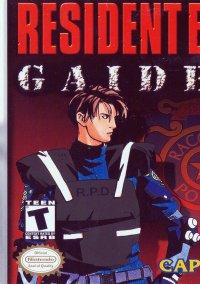Обложка Resident Evil Gaiden