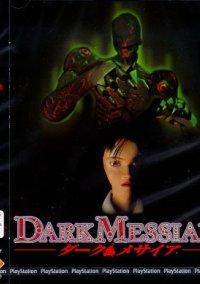 Обложка Dark Messiah