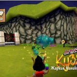 Скриншот Agent Hugo: Hula Holiday