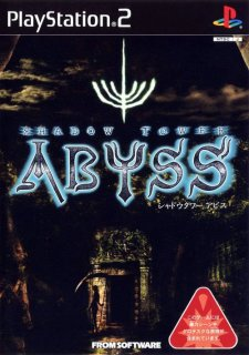 Shadow Tower: Abyss (Japan)