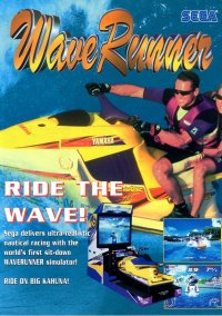 Обложка Wave Runner