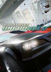 Обложка Ridge Racer Unbounded