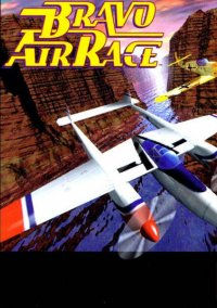 Обложка Bravo Air Race