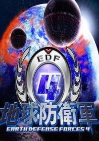 Обложка Earth Defense Forces 4