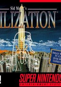 Обложка Sid Meier's Civilization