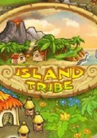Обложка Island Tribe