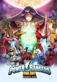 Обложка Power Rangers Online
