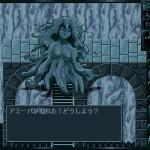 Скриншот Princess Maker 2 – Изображение 32