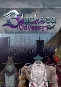 Обложка Blacksea Odyssey