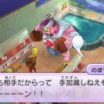 Скриншот Youkai Watch – Изображение 1
