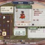 Скриншот Atelier Rorona: The Origin Story of the Alchemist of Arland – Изображение 43