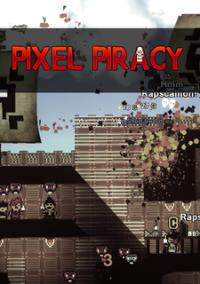 Обложка Pixel Piracy