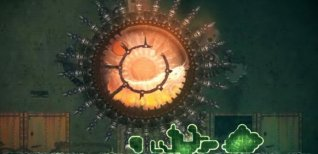 Mushroom 11. Релизный трейлер