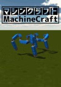 Обложка MachineCraft