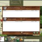 Скриншот Русская рыбалка 2 – Изображение 9