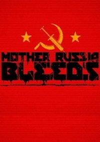 Обложка Mother Russia Bleeds