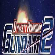 Обложка Dynasty Warriors: Gundam 2