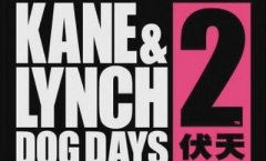 Kane & Lynch 2: Dog Days. Геймплей