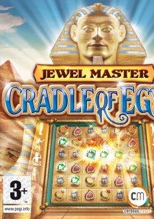 Jewel Master: Egypt