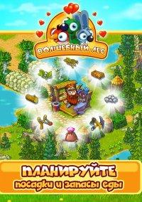 Wonder Wood – фото обложки игры