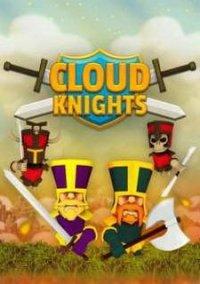Обложка Cloud Knights
