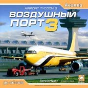 Airport Tycoon 3 – фото обложки игры