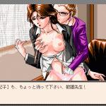 Скриншот Akiko – Изображение 19